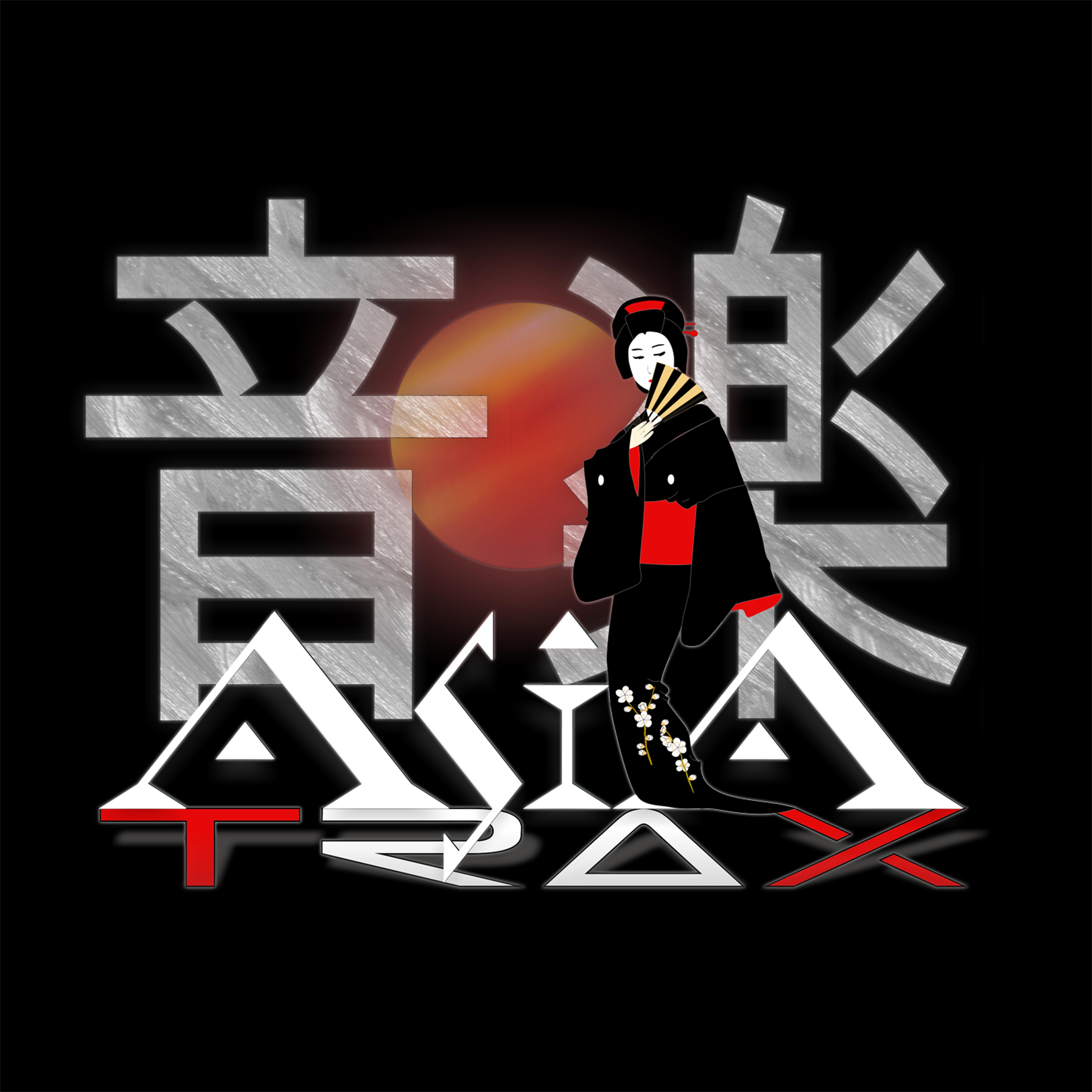 Asia Trax Record